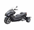 TRIKE 3-WHEEL SCOOTER / MOPED MTB-150H with / FREE Leather Jacket, FREE Lock, FREE Gear & FREE Helmet with Purchase_$420-Value all FREE! +FREE SHIPPING!