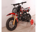 APOLLO/ ORION 70cc  Pit/Dirt Bike Kids Model