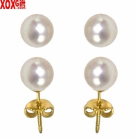Pearl Earrings Set J162523
