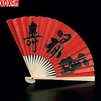 Red With Black Trim Chinese Fans OT9-79