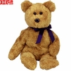 Fuzz The Bear Beanie Baby FUZZ