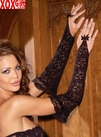 Womens Sensual Long Sleeve Lace Gloves EM 2715