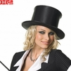 Womens Satin Pop-Up Top Hat LA A1007