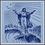 Jesus Surf T Shirt Vintage Surfing Tee Shirt Design