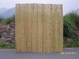 "Bamboo Fence Natural <p>1""x 6'x 8'"
