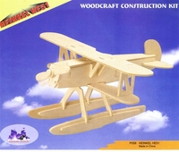 Flying boat 3D Wooden Puzzle