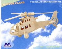 Chopper 3D Wooden Puzzle
