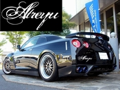 Atreyu Vinyl Decal Sticker