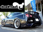 Deadmau5 1 Vinyl Decal Car Performance Stickers