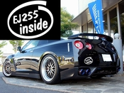 Ej255 Inside Vinyl Decal Car Performance Stickers