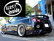 Ej257 Inside Vinyl Decal Car Performance Stickers