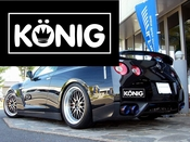 Konig Vinyl Decal Car Performance Stickers