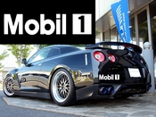 Mobil 1 Vinyl Decal Car Performance Stickers