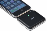 IPWR 1800 mAh backup battery for iPhone/iPod