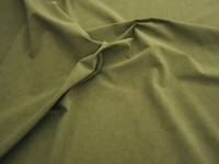 r9596, 2 7/8 yards of evergreen Canto faux suede upholstery fabric