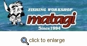 Matagi Rod Accent Products