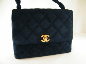 MINT! Auth Chanel Blue Suede 2.55 Quilted Evening Bag (Sold!)