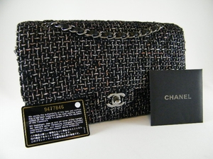 Authentic NEW $3000 Limited Ed 2.55 Chanel Black Tweed handbag (SOLD!)