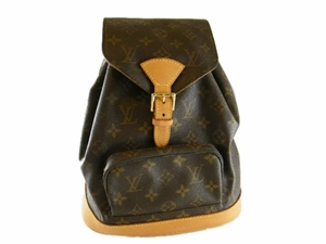 Authentic Louis Vuitton Moyen Montsouris MM Monogram Leather Backpack Bag (CLEARANCE) (SOLD!)