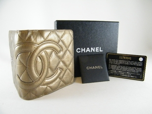 Authentic Chanel Bronze Quilted Leather Cambon Wallet (SOLD!)