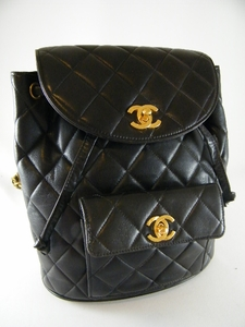 Authentic Chanel Black Quilted Leather Backbag Bag (SOLD!)