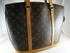 AuthenticLouis Vuitton Large Babylone Leather bag (Clearance)(SOLD!)