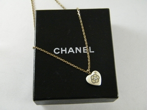 Authentic Chanel Reversible Heart Necklace (CLEARANCE) (SOLD!)
