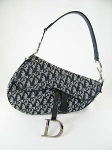 NEW! Authentic Christian Dior Saddle black Canvas Bag (CLEARANCE)