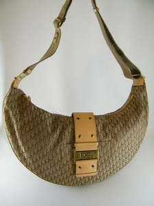 $1200 NEW! Christian Dior Brown Signature Hobo Bag (SOLD!)