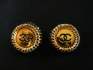 Authentic Chanel Gold Clip on Earrings (Clearance) (SOLD!)