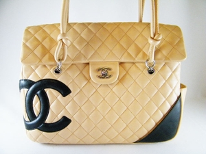 $2500 Authentic Chanel Beige Cambon Jumbo Flap Leather Tote Bag (SOLD!)
