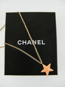 Authentic Chanel Fluorescent Pink STAR Necklace (CLEARANCE)(Sold!)
