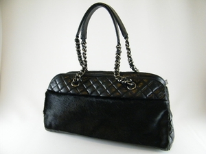 Authentic Limited Ed Chanel Black Horse Hair Fur Bag