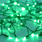 Solar String Light - 100 Green LEDs - 42 Feet - with Green Wire