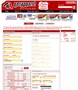 Aabaco/Yahoo Store Checkout Customization - Click to enlarge