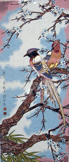 Floral Japaneese Art Pheasant Picture Tapestry Wall Hanging, 19in X 45in