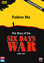 Follow Me. The Story of the Six Day War DVD / VIDEO