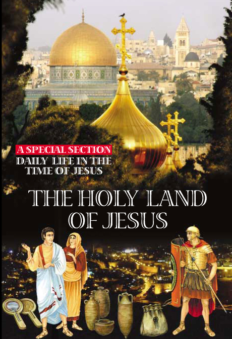 Holy land experience discount coupons