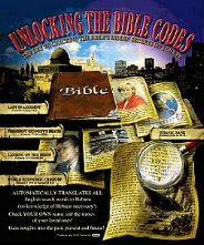 "Unlocking the Bible Codes"", Version 2, is a powerful program that"