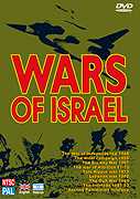 Wars of Israel Video