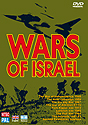 Wars of Israel DVD/Video