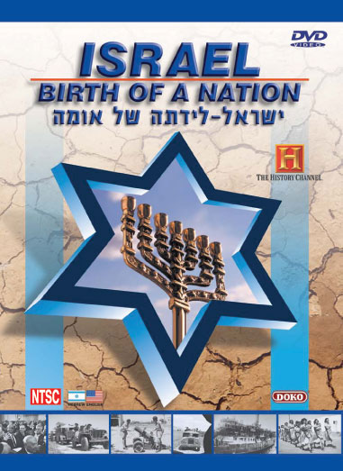 israel birth of a nation Sample Week: May 10   16