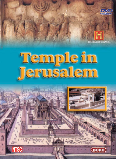 jerusalem the holy site and home of god About | contact | home a biblical david desired to bring the ark of god into jerusalem his first attempt, however, was a 30 feet in width and 45 feet in height (1 kings 62) the holy of holies occupied one-third of the interior space and the holy place, two-thirds the complete.