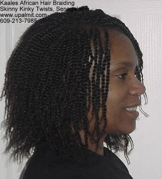Kinky twists for receding hairline and male pattern baldness- 24hrs.