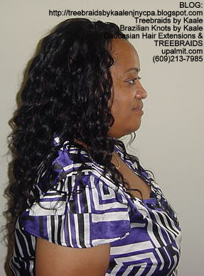 Tree Braids- Wavy Right2242.