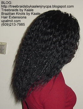 Wavy Tree Braids- Mediumsmall- Right.