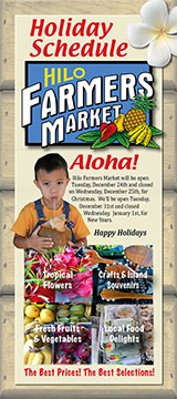 Hilo Farmers Market Holiday Hours 2013