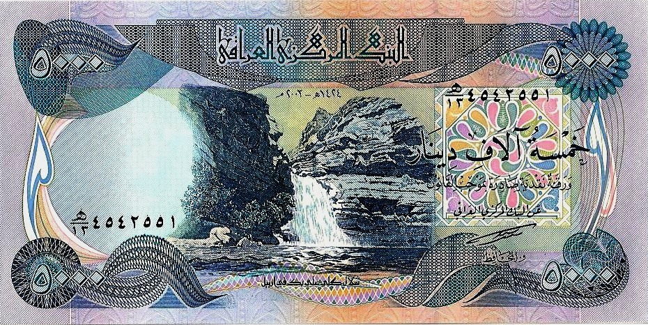 Details about IRAQ 5000 NEW IRAQI DINAR BANKNOTE IRAQI-COLLECTI BLE!