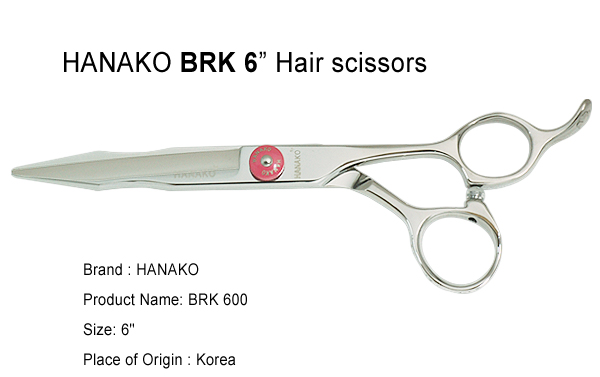 HANAKO BRK 6inch cutting shears