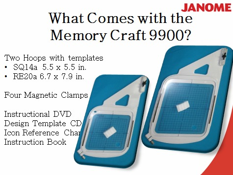 Janome Memory Craft MC9900